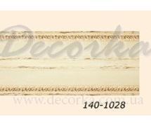 Карниз угловой Арт Багет 140-1028 2,4м