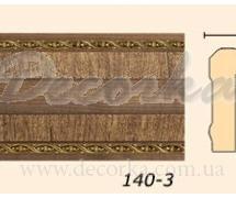 Карниз угловой Арт Багет 140-3 2,4м