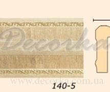 Карниз угловой Арт Багет 140-5 2,4м