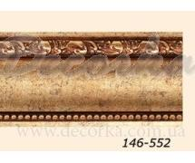 Карниз с орнаментом Арт Багет 146-552 2,4м