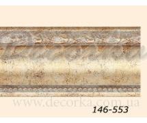 Карниз с орнаментом Арт Багет 146-553 2,4м
