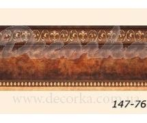 Плинтус Арт Багет 147-767 2,4м