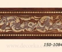 Молдинг с орнаментом Арт Багет 150-1084 2,4м