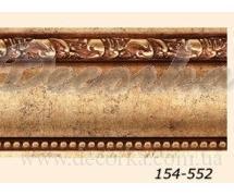 Карниз с орнаментом Арт Багет 154-552 2,4м