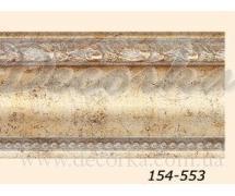 Карниз с орнаментом Арт Багет 154-553 2,4м