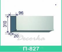 Межэтажная разделительная полоса ТМ Фасад Декор П-827 2м.