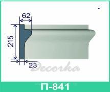 Межэтажная разделительная полоса ТМ Фасад Декор П-841 2м.