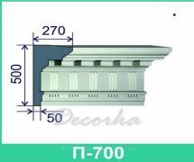 Карниз фасадный ТМ Фасад Декор П-700 2м.