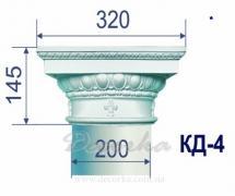 Капитель для колонны ТМ Фасад Декор КД-4
