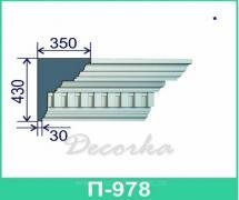 Карниз фасадный ТМ Фасад Декор П-978 2м.