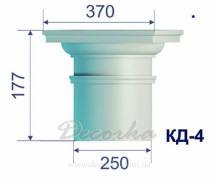 Капитель для колонны ТМ Фасад Декор КД-4+