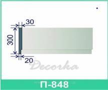Межэтажная разделительная полоса ТМ Фасад Декор П-848 2м.