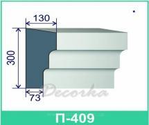 Карниз фасадный ТМ Фасад Декор П-409 2м.