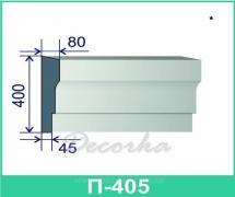 Карниз фасадный ТМ Фасад Декор П-405 2м.