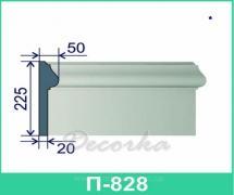 Межэтажная разделительная полоса ТМ Фасад Декор П-828 2м.