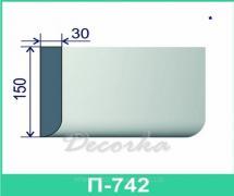 Межэтажная разделительная полоса ТМ Фасад Декор П-742 2м.