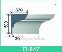 Карниз фасадный ТМ Фасад Декор П-847 2м.