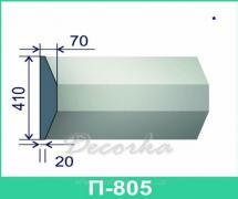 Межэтажная разделительная полоса ТМ Фасад Декор П-805 2м.