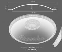 Купол Decomaster 99200