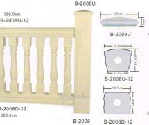 Балюстрада Обрамление столба Classic Home B-2008U