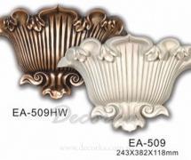 Светильник Classic Home EA-509