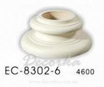 База Classic Home EC-8302-6
