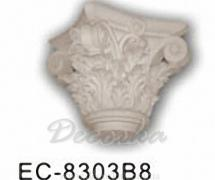Капитель Classic Home EC-8303B8