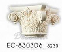 Капитель Classic Home EC-8303D6