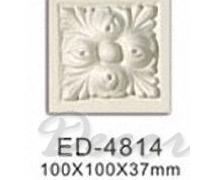 Декоративный элемент Classic Home ED-4814