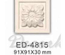 Декоративный элемент Classic Home ED-4815