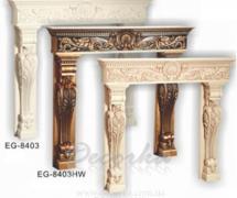Портал для камина Classic Home EG-8403