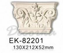 Капитель Classic Home EK-82201