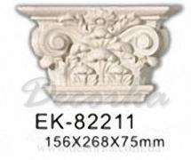 Капитель Classic Home EK-82211