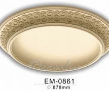 Купол Classic Home EM-0861