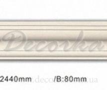 Карниз гибкий с гладким профилем Classic Home ET-8507Q 2,44м