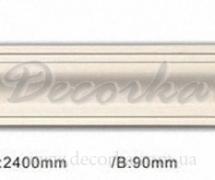 Карниз гибкий с гладким профилем Classic Home ET-8517Q 2,4м