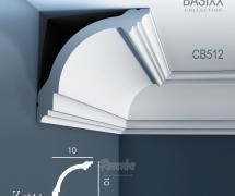 Карниз с гладким профилем Orac Basixx CB512 2м