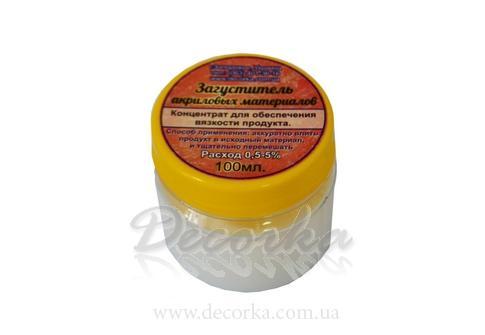 Загуститель вд полиуретановый bermocoll мастика мбр-г/шм-75 ту 5772-002-11149403-97